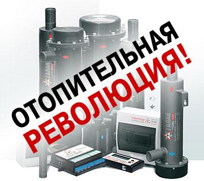 Reglage circulateur chauffage central devis batiment en ligne niort rueil - Reglage chauffage central ...